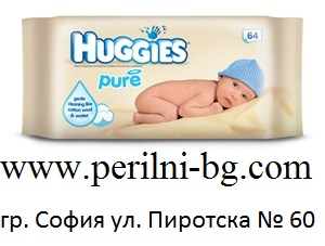 Mокри кърпи Хъджис / Huggies pure 64 бр.