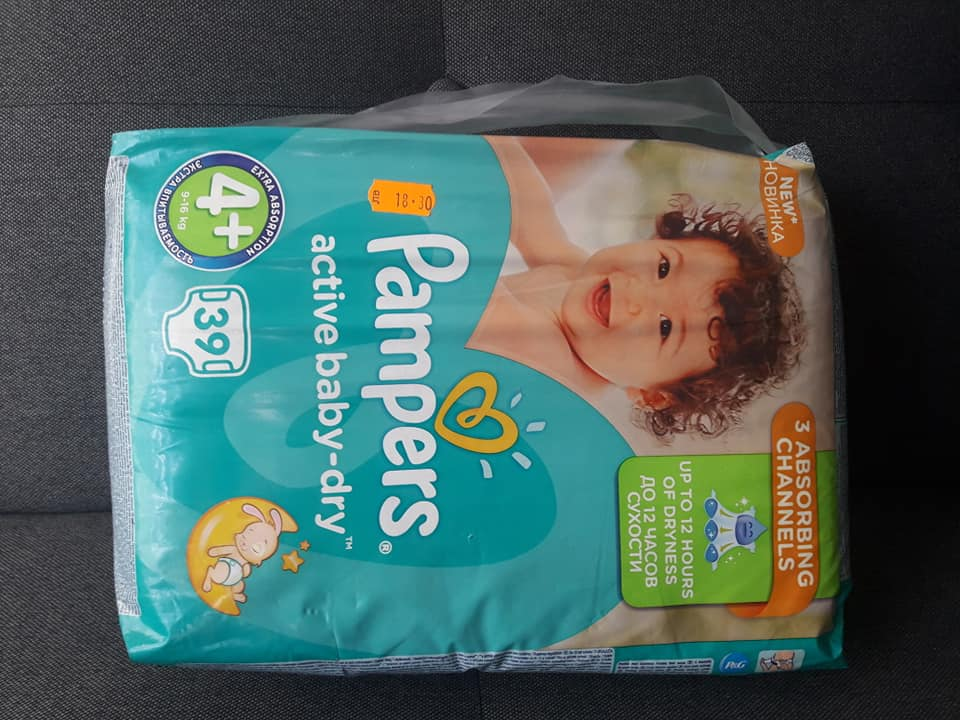 Pampers Active Baby Dry №4+ 39 броя