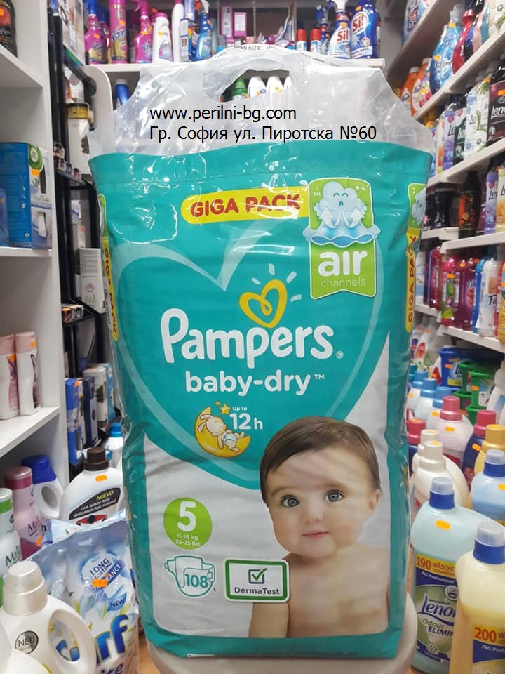 Pampers Active Baby Dry №5 - 108 броя.