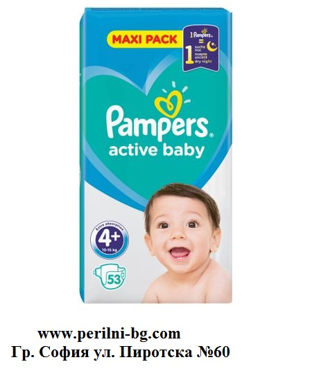 Pampers Active Baby №4+ (9-18 кг)- 53 броя.