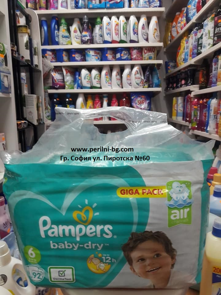 Pampers Baby Dry № 6 - 92 броя.