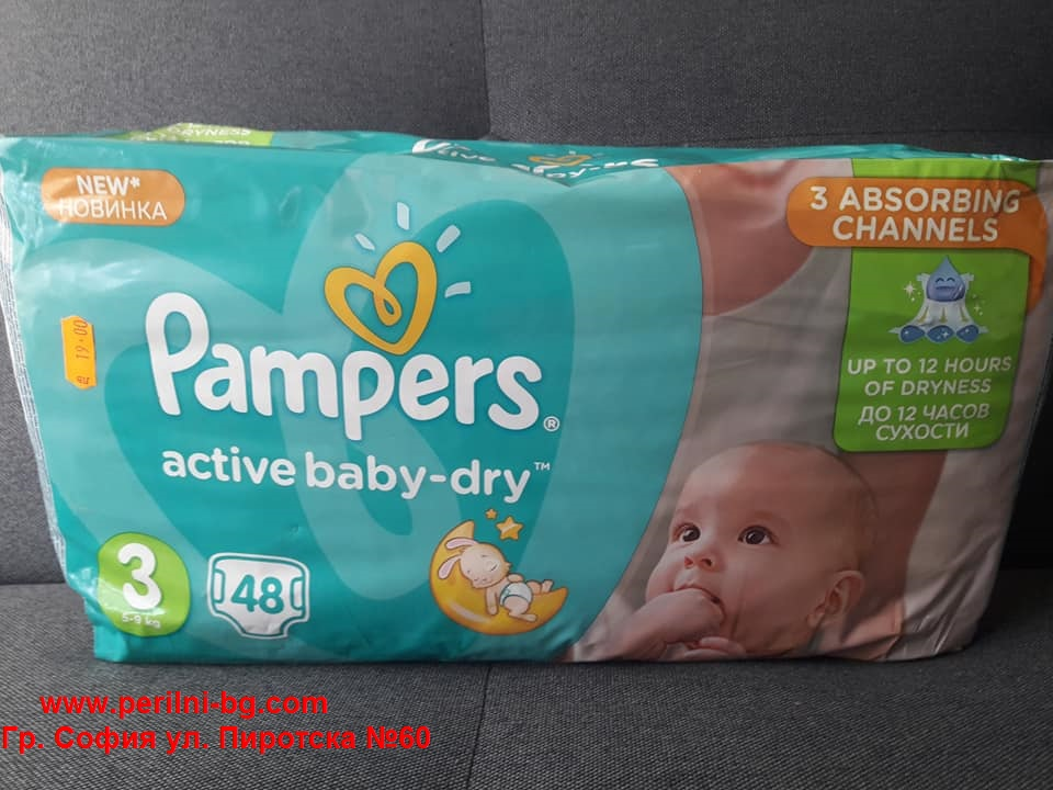 Pampers Active Baby Dry №3 - 48 броя.