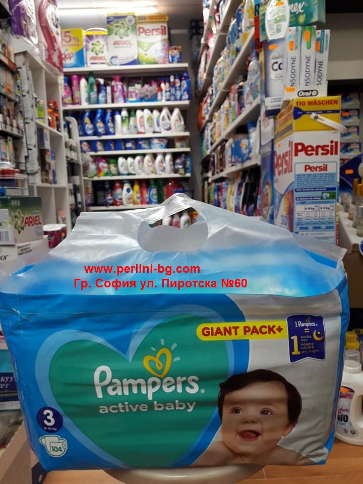 Pampers Active Baby №3 - 104 броя - 36.50 лева